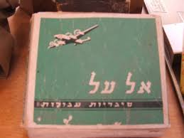 "Image result for ‫""מקרר של פעם""‬‎"