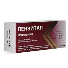 Купить <b>Пензитал таб.п/о раствор./кишечн</b>. 212,5 №80 в Саратове ...