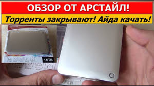 Внешний <b>жесткий диск Toshiba Canvio</b> Connect II 1TB / Арстайл ...