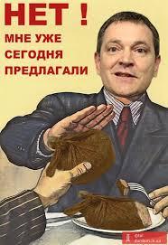 Колесниченко презентовал книгу об украинцах, спасавших поляков от ОУН и УПА - Цензор.НЕТ 1576