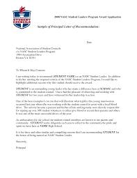 recommendation letter for student internship sample recommendation letter undergraduate student