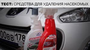 ТЕСТ: Средства для удаления <b>следов насекомых</b> — Peugeot 308 ...