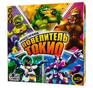 Повелитель Токио (<b>King of</b> Tokyo) – купить <b>настольную игру</b> ...