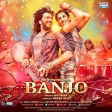 shal kholgade music mastani banjo album cover