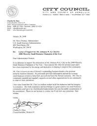 business letter announcement business letter  sample