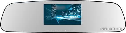 <b>TrendVision MR</b>-<b>710GP</b> автомобильный <b>видеорегистратор</b> купить ...