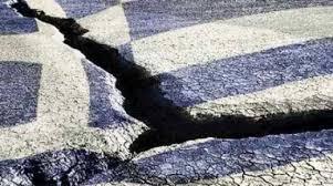 Αποτέλεσμα εικόνας για Ελλάδα