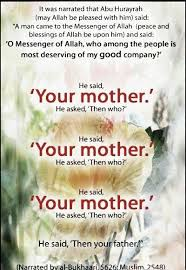 mother #family #trusr | Islamic quotes and more | Pinterest ...