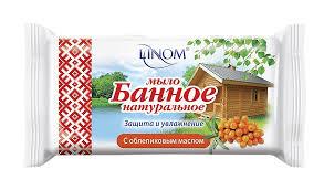 """Мыло косметическое LINOM(БЕЛАРУСЬ) """"С облепиховым ..."""