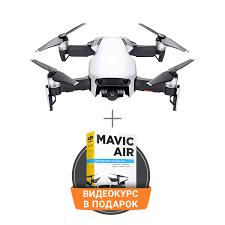 <b>Квадрокоптер DJI MAVIC AIR</b> (EU) Arctic White