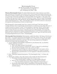 bibliographic essay example bibliographic essay apa format example essay paper sample apa  discursive essay