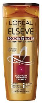 <b>Elseve шампунь Роскошь</b> 6 масел Питательный для волос ...