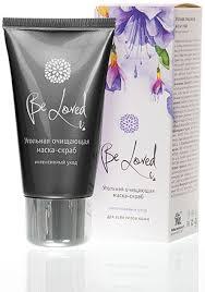 <b>Угольная очищающая маска</b>-скраб Be Loved - Официальный ...