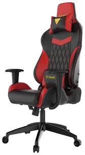 Компьютерное <b>кресло GAMDIAS Hercules</b> E2 игровое — купить ...