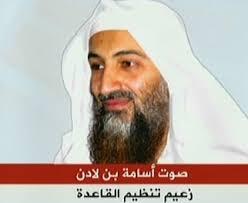 documentary focuses on analysts behind     manhunt     for osama bin    read  the women behind the     manhunt     for osama bin laden