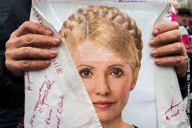 Тимошенко <b>согласна на все</b>