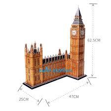 <b>BIG BEN</b> clock 3D PUZZLE EVA FOAM CREATIVE ARTS CRAFT ...