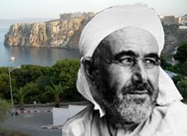 الأمير المجاهد محمد بن عبد الكريم الخطابي/اسطورة الريف images?q=tbn:ANd9GcQ