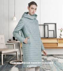 ICEbear 2019 Новое <b>длинное</b> женское осеннее <b>пальто</b> женская ...