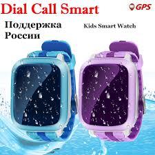 Smarcent DS18 <b>Smart Watch</b> Kids Children <b>baby</b> GPS WiFi Locator ...
