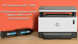 Обзор на <b>МФУ HP Neverstop</b> Laser 1200w - YouTube