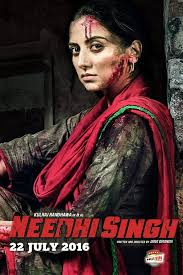 Watch Needhi Singh (2016) (Punjabi)    full movie online free