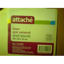 Отзывы о Канцелярские принадлежности <b>Attache</b>