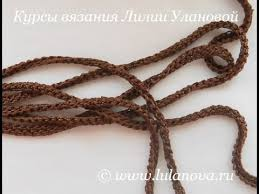 <b>Шнурки</b> - вязание крючком - Crochet <b>Shoelaces</b> - YouTube