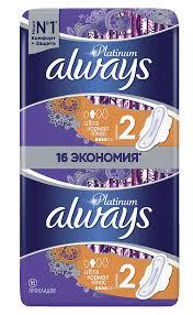 <b>Прокладки гигиенические</b> ALWAYS Platinum Ultra Normal Plus ...