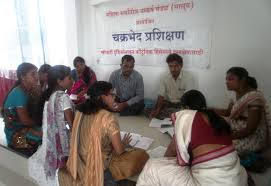 mahila sarvangeen utkarsh mandal masum masum as a training institute
