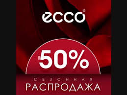 Обувь <b>ECCO</b> в Омске's Videos | VK