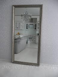<b>Зеркало в багетной</b> раме 56 мм Золотой век серебро 600х1500 ...