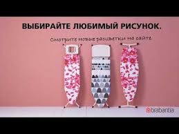 <b>Аксессуары для ванной комнаты Brabantia</b> PerfectFlow ...