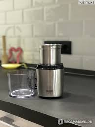 <b>Кофемолка Caso Coffee Flavour</b>