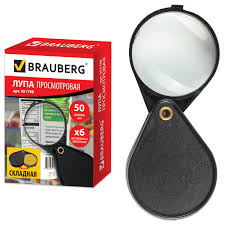 Купить <b>Лупа просмотровая BRAUBERG</b>, складная, диаметр 50 мм ...