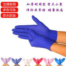 Durable PVC disposable gloves female latex rubber food ... - Vova