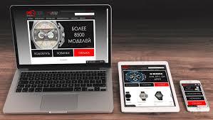 PROtimes.ru, интернет-магазин <b>часов</b>, Санкт-Петербург, Санкт ...