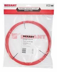<b>Протяжка кабельная</b> (мини УЗК в <b>бухте</b>), стеклопруток, d=3,5мм ...