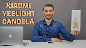 <b>Xiaomi</b> Yeelight Candela - Необычный умный <b>светильник</b> - YouTube