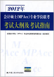 cheap accounting bachelor degree accounting bachelor degree 2012 master of accounting mpacc professional degree entrance exam examination syllabus and examination guide