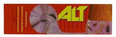 """Клейкое <b>средство</b> от грызунов и насекомых """"ALT"""", 135 г — купить ..."""