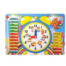 """«<b>Детская развивающая игрушка</b> """"Часы""""» — Результаты поиска ..."""