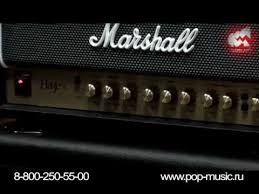 <b>Гитарный</b> ламповый усилитель <b>MARSHALL</b> MHZ15 - YouTube