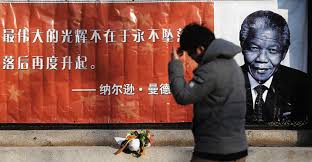 China crafts a pro-Beijing image for Nelson Mandela - The ...
