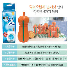 Dr.<b>Orange</b> | Household Cleaning Tools & Accessories ...