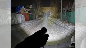 <b>Фонарь xiaomi</b> Youpin <b>NexTool</b> купить в Хабаровском крае ...