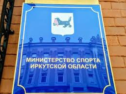 В Иркутской области городам и районам дадут деньги на ...