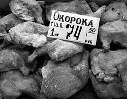 Спасибо ЕС за усиление санкционного давления на Россию, - Порошенко - Цензор.НЕТ 8381