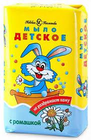 <b>Невская косметика мыло детское</b> ромашка 90г купить по ...