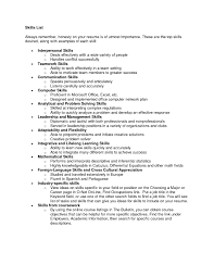 list skills on resume